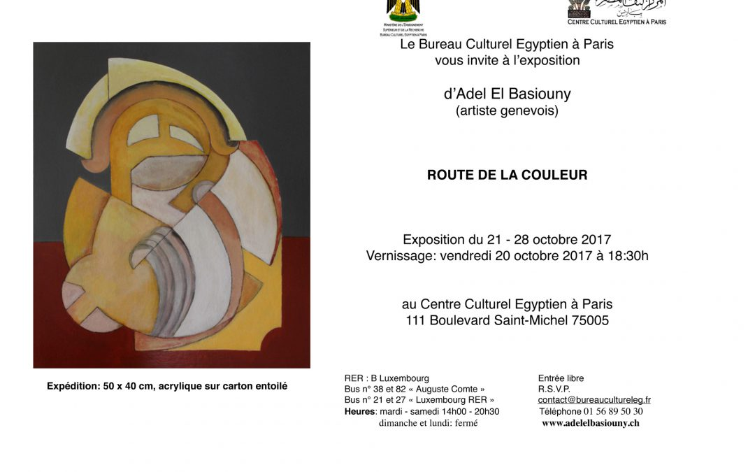 Exhibition 12: Route De La Couleur